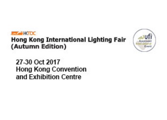 2017 Hong Kong International Lighting Fair(Autumn Edition)